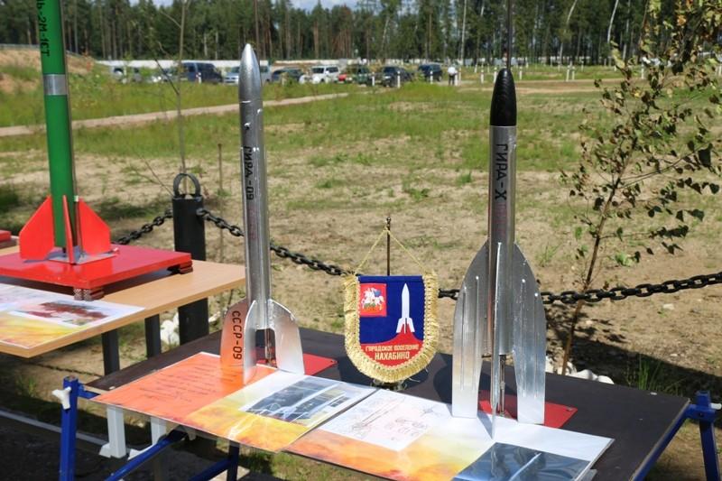 Годовщина пуска первой жидкостной ракеты