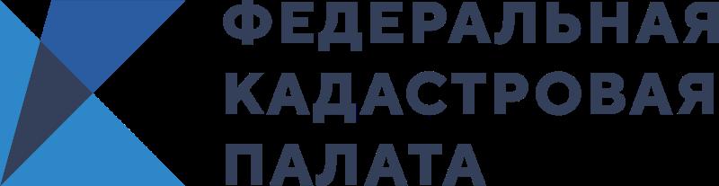Правительство РФ упростило порядок проведения оценки и обследования жилых помещений при ликвидации последствий ЧС