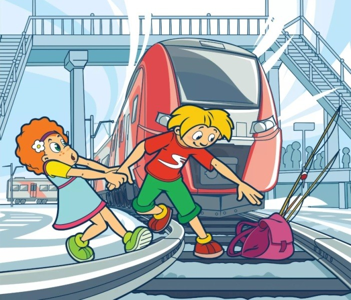 Безопасность на железной дороге!